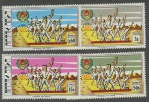 Cape Verde 367-70 * mint LH (2107 290)