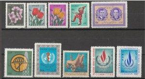 COLLECTION LOT # 5661 IRAN #1465-74 MH 1968 CV+$11