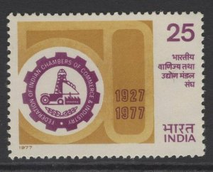 INDIA SG847 1977 INDIAN CHAMBERS OF COMMERCE & INDUSTRY MNH