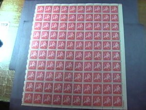 U.S.# C38-MINT/NEVER HINGED--PANE OF 100--P # 23846--NYC--AIR-MAIL--1948(LOTD)