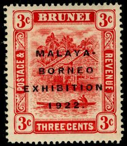 BRUNEI SG53, 3c scarlet, M MINT. Cat £14.