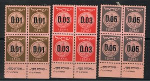 ISRAEL 1960 JUDEAN COIN - BLOCK'S OF 4
