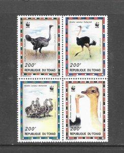 BIRDS - CHAD #693  WWF  MNH