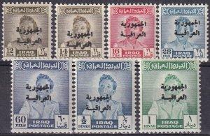 Iraq #188-94 MNH CV $97.05  (Z4510)