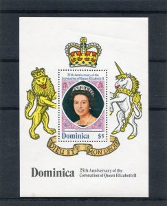 Dominica 1978 QUEEN ELIZABETH II CORONATION s/s Perforated Mint (NH)