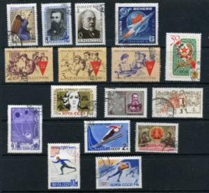 16 Russia Used 2242//2565 VF