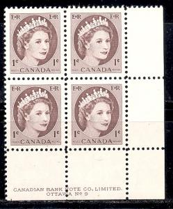 Canada #337 Plate 9 Mint VF  NH  - Lakeshore Philatelics