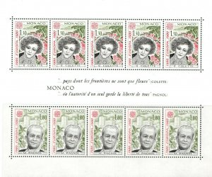 1980  MONACO  -  SG: MS 443  - EUROPA - LITERATURE - UNMOUNTED MINT