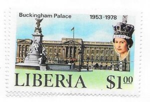 Liberia #815  $1 (MNH) CV$2.10