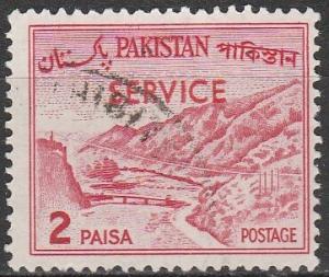 Pakistan #O77 F-VF Used (S5611)