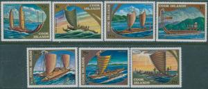 Cook Islands 1973 SG437-443 Maori Exploration set MLH