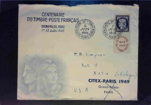 France 1949 Expo Cover w/ SC# 624 / Near First Day Cover - Z1654