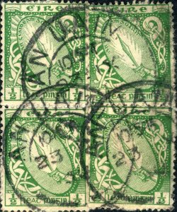 IRLANDE / IRELAND / EIRE - ca.1930 - AN UAIMH (Navan, Co.Meath) CDS on 4xSG71