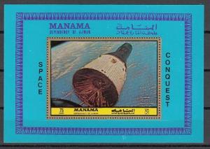 Manama, Mi cat. 1088, BL217 A. Gemini 6 s/sheet. *