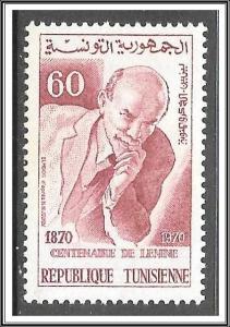 Tunisia #544 Lenin MNH