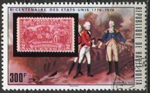 Burkina Faso (ex Upper Volta) 1975: Sc. # 357: O/Used CTO Single Stamp