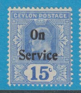CEYLON O22 MINT HINGED OG * NO FAULTS VERY FINE !