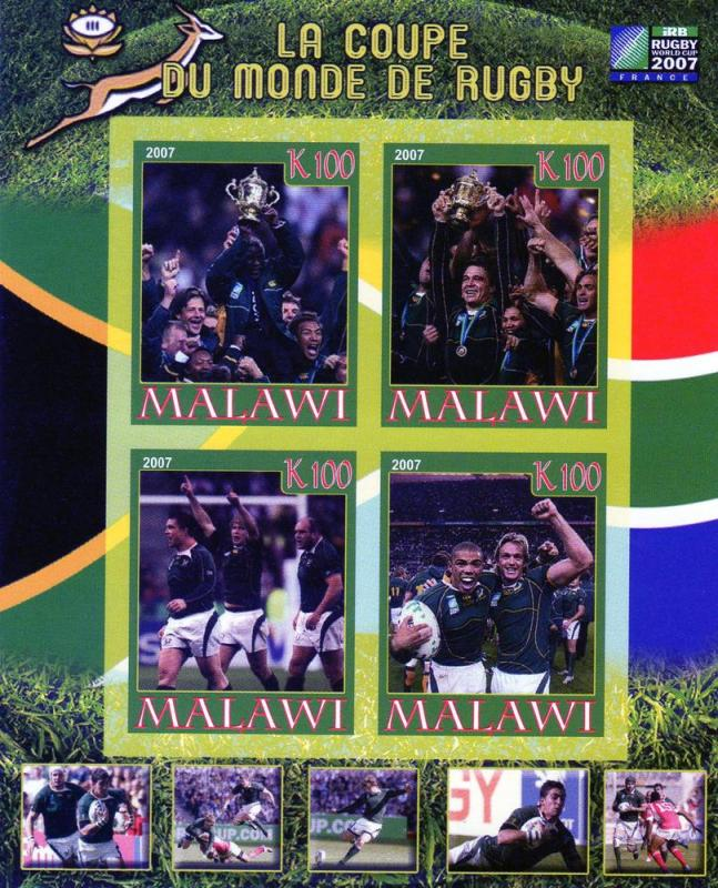 Malawi 2007  Rugby World Cup 2007 Shlt  (4) Imperforated MNH