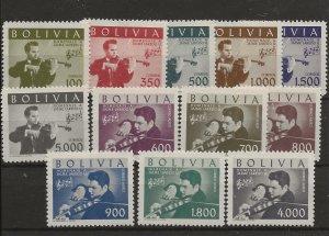 Bolivia 423-28, C217-C22 Set MN