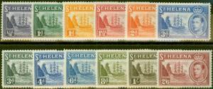 St Helena 1938-40 set of 12 to 2s6d SG131-138 Fine Lightly Mtd Mint