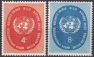 United Nations #63-4 MNH (S10659)