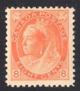 Canada #82 VF NH C$1800,00