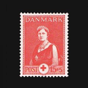 DENMARK - QUEEN ALEXANDRINE-Sc-B11 - MNH