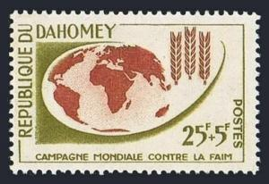 Dahomey B16,MNH.Michel 212. FAO Freedom from Hunger campaign,1963.