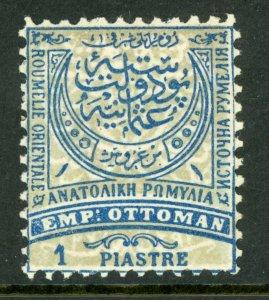 Eastern Rumelia  1884 Bulgaria 1 Piastre Scott #18 Mint L373