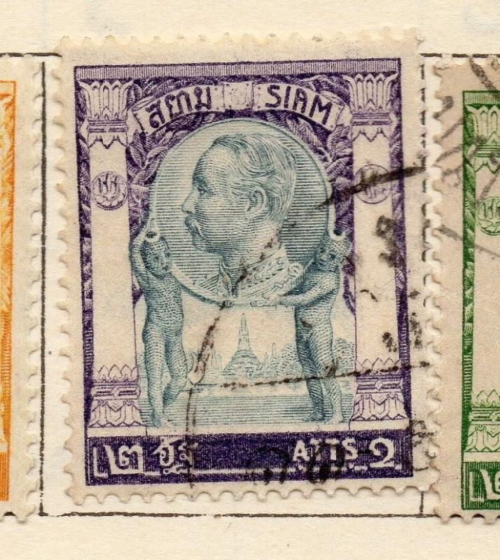 Siam Thailand 1906 Early Issue Fine Used 2a. 181501