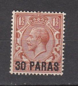 J26367  jlstamps 1913-4 great britain turkey mh #40 ovpt