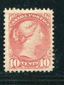 Canada #45b   Mint  F-VF  - Lakeshore Philatelics