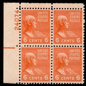 US #811 PLATE BLOCK, SUPERB mint never hinged, 6c Adams,  post office fresh, ...
