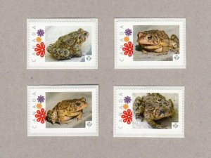 pc. AMERICAN TOAD, FROG = 4 Picture Postage stamps Canada 2017 [p17-02fr4]