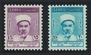 Libya Poet Commemoration 2v SG#319-320 SC#256-257