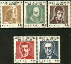 MEXICO C396-C400, Art and Science of Mexico (Series 2) MINT, NH. VF.