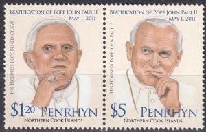 Penrhyn Island  #504  MNH CV $10.50 (A19972)