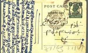India Postal Stationery George VI 9ps Madanganj Kishangarh cds Seth Thakurdas...