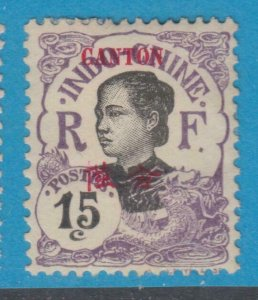 FRANCE OFFICES IN CHINA CANTON 53 MINT HINGED OG * NO FAULTS VERY FINE