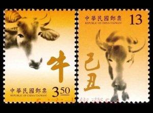 Taiwan 2008 Sc 3842-3843 year of greeting MNH