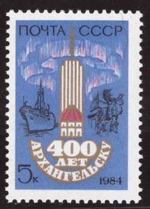 Russia Scott 5263  MNH** stamp