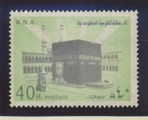 Saudi Arabia Stamp Scott #698a, Mint Never Hinged - Free U.S. Shipping, Free ...