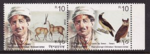 Nepal, Fauna, Animals, Birds MNH / 2012