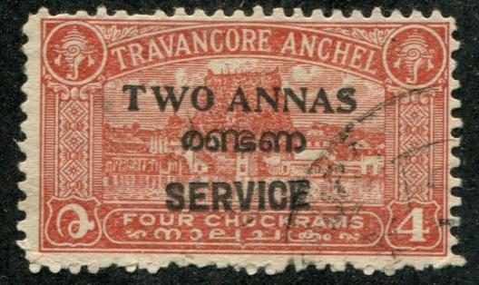 India - Travancore-Cochin SC#23 o/p for Official use Used