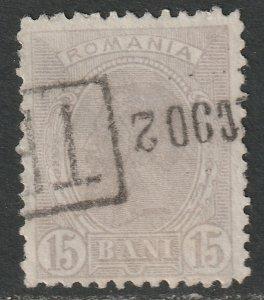 Romania 1901 Sc 139 used Tren (train) cancel