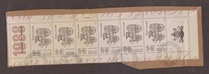 FRANCE #B582a STAMPS IN BLOCK OF 6+2 LABEL USED ON PAPER LOT #211