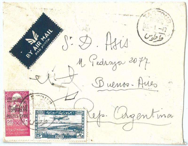 71134 - SYRIA - POSTAL HISTORY - AIRMAIL  COVER  to ARGENTINA  1947 - REVENUE