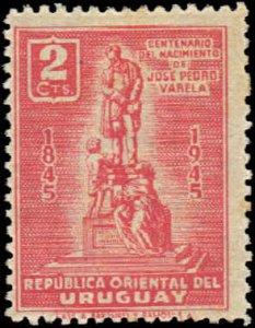 Uruguay #536 MH Fair 3-1