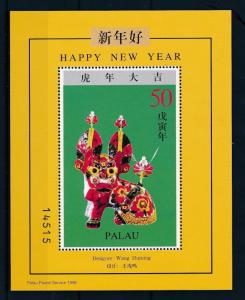 [56679] Palau 1998 Chinese New Year Tiger MNH Sheet