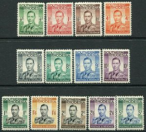 SOUTHERN RHODESIA-1937 Set to 5/- Sg 40-52 MOUNTED MINT V35954